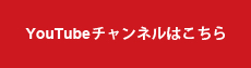 株式会社コーンフレークス|TV